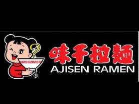 Ajisen Ramen,Brisbane